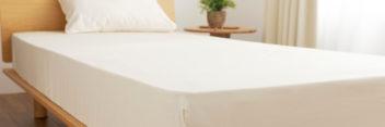 マチ30cm ロングサイズ超長綿サテン織りボックスシーツ